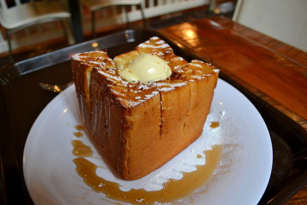 Get Obsessed with Vegas' Chinatown's Honey Butter Toast